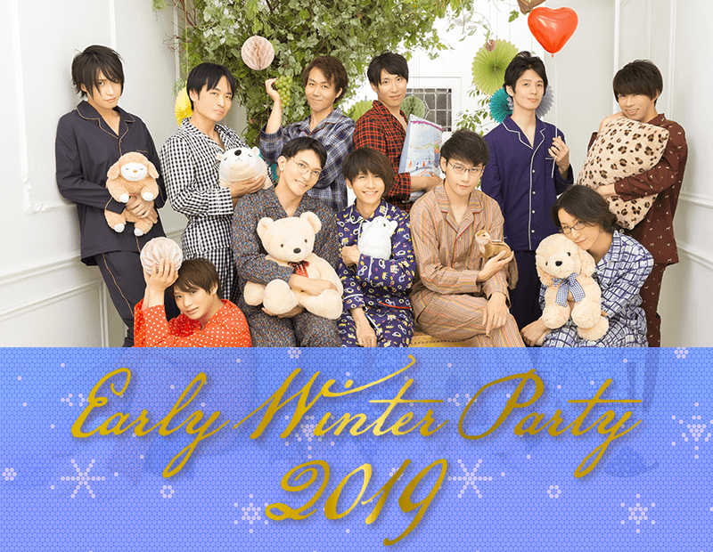 「Early Winter Party 2019」